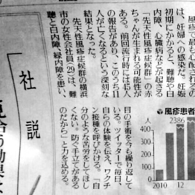 yomiuri20180905